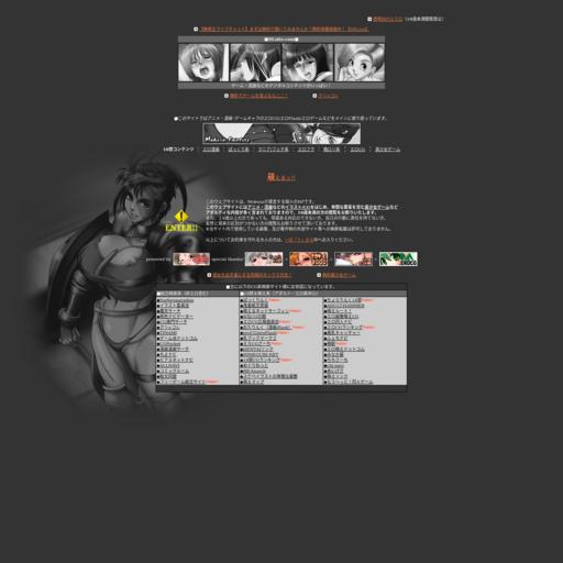 【18禁】Mokusa-Painting
