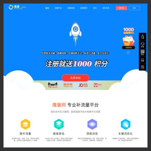 淘宝流量平台logo