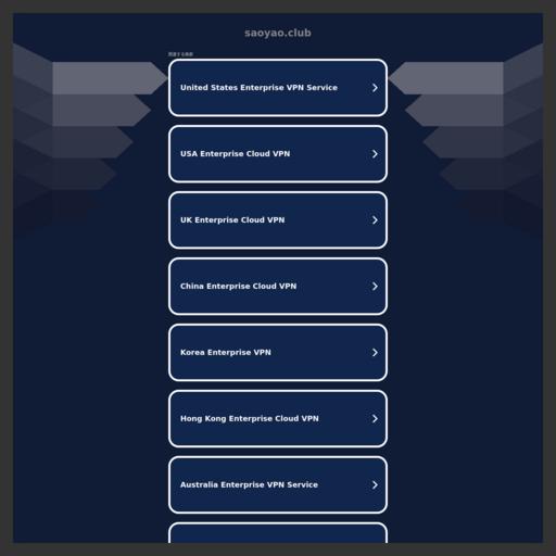 www.saoyao.club网站缩略图