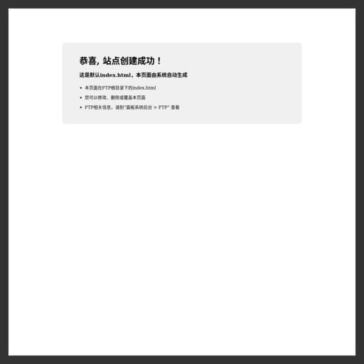 www.taotumowang.com网站缩略图