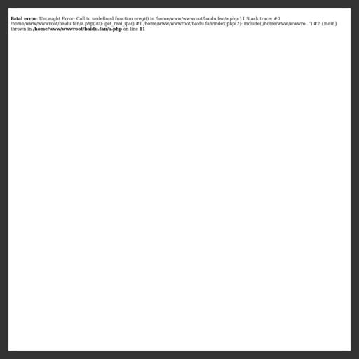 提拇慧电logo