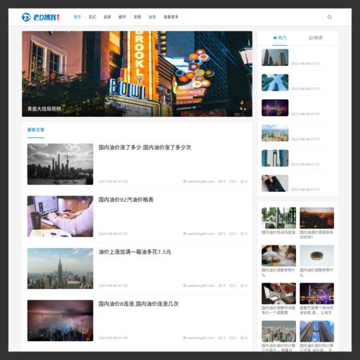 www.ting89.com网站缩略图