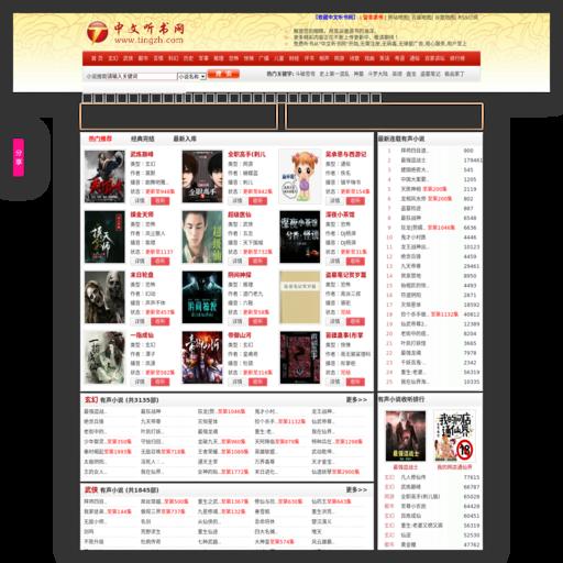 www.tingzh.com网站缩略图