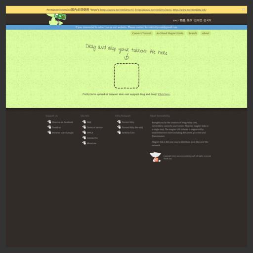 www.torrentkitty.vip网站缩略图