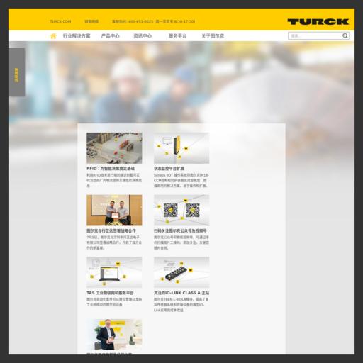 图尔克_图尔克(天津)传感器有限公司