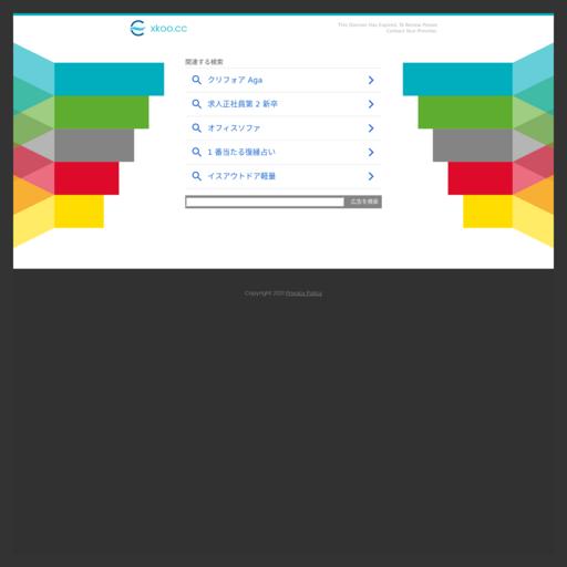 刘贝导航网-QQ技术导航,网址导航,QQ导航,分类收录,我爱网,钻石皇朝,QQ粉丝网,技术乐园,小刀娱乐网-刘贝导航网-QQ技术导航,网址导航,QQ导航,分类收录,我爱网,钻石皇朝,QQ粉丝网,技术乐园,小刀娱乐网-刘贝技术导航