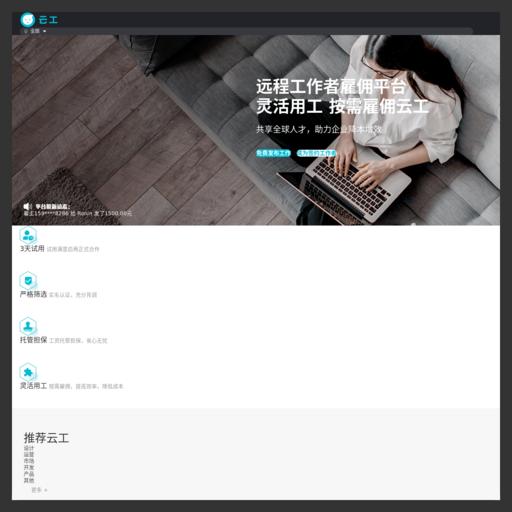 淘宝客服招聘网logo