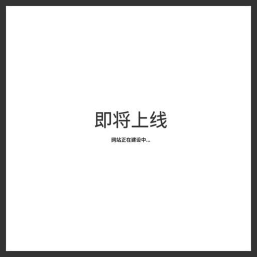 云合金-合金材料现货网