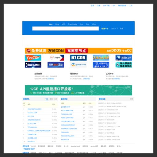 xxhu62.com网站缩略图