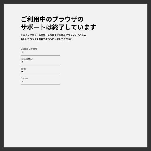 シンプルで存在感のあるポップアート
