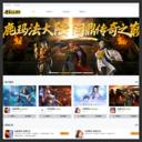 1377网页游戏平台