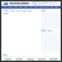 中国农业科学院农业信息研究所