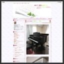 山口愛ピアノ教室