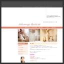 Allonge Ballet