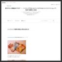 ハンドメイド雑貨の商品の入荷のお知らせ|愛犬サロン富雄店のブログ
