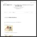 商品入荷のお知らせ|愛犬サロン富雄店のブログ