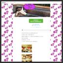 Arimatsu Blog.