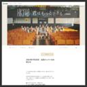 HKT48のブログ