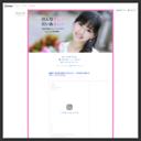 石原夕里朱のブログ