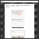 イワモト柔術アカデミーブログ