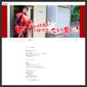 古坂大魔王のブログ