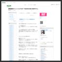 野崎夏帆のブログ
