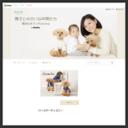 舞阪ゆき子のブログ