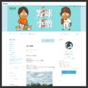 藤井秀悟オフィシャルブログ『野球小僧』