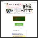 鎌倉市長谷の書道教室|篠原遙己(ようこ)