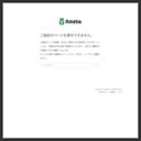 YUUKIのブログ