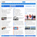 育兒頻道_騰訊網