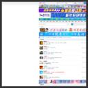 瑞安论坛 - 瑞安网亚博app下载安卓版