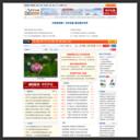 华声论坛——全球中文论坛前十强