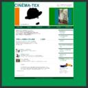 映画から学ぶ映画英語塾シネマテックス