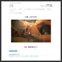 ビーツ・アップ ドラム教室