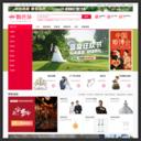中国婚博会官方网站截图