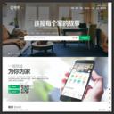 北京链家网