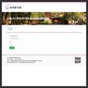广西师范大学高考录取查询系统