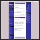日馬富士のブログ