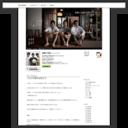 高橋大輔のブログ