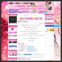 ★池袋ハートSTAFFブログ★