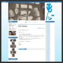 勇心塾ブログ