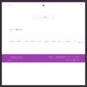 向井葉月のブログ