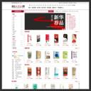 浙江新华书店网