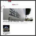 日経ビジネスオンライン:総合トップ