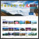 中国视频网