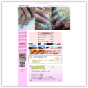 ChiponChip NailSalon