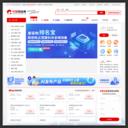 中国供应商 - 免费B2B信息发布网站,专注中小企业互联网推广