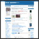現場主義 (建設現場情報サイト):【SketchUp】鉄筋の取り合いを3次元で確認 - livedoor Blog(ブログ)