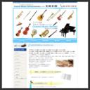 コスモミュージックスクール 東大阪教室